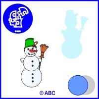 Interaktívna hra snehuliak tiene